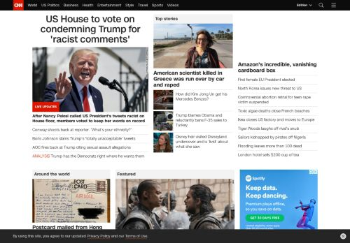 CNN Desktop preview